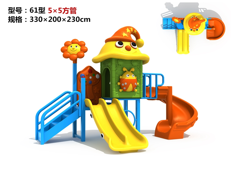 dream garden playground sunshade made in china