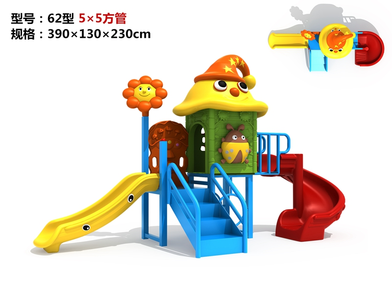 dream garden lsi playground made in china