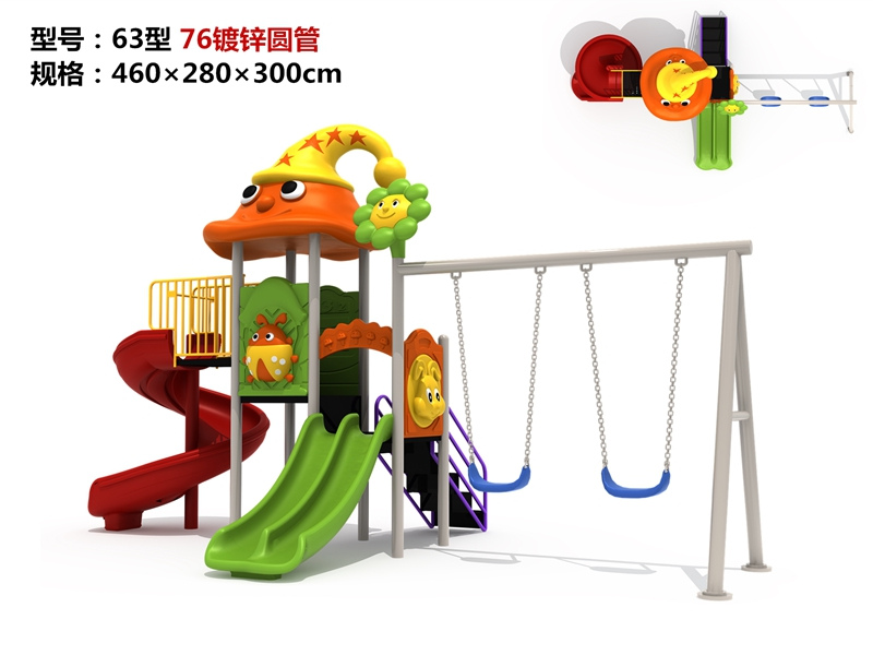 dream garden playground equipment for sale made in china