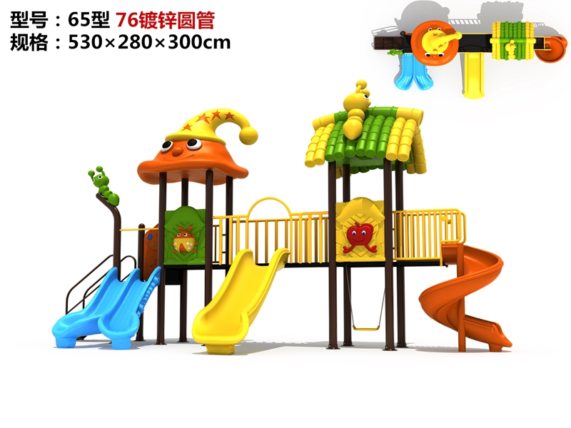 dream garden backyard playground made in china