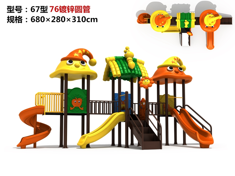 dream garden public playground made in china