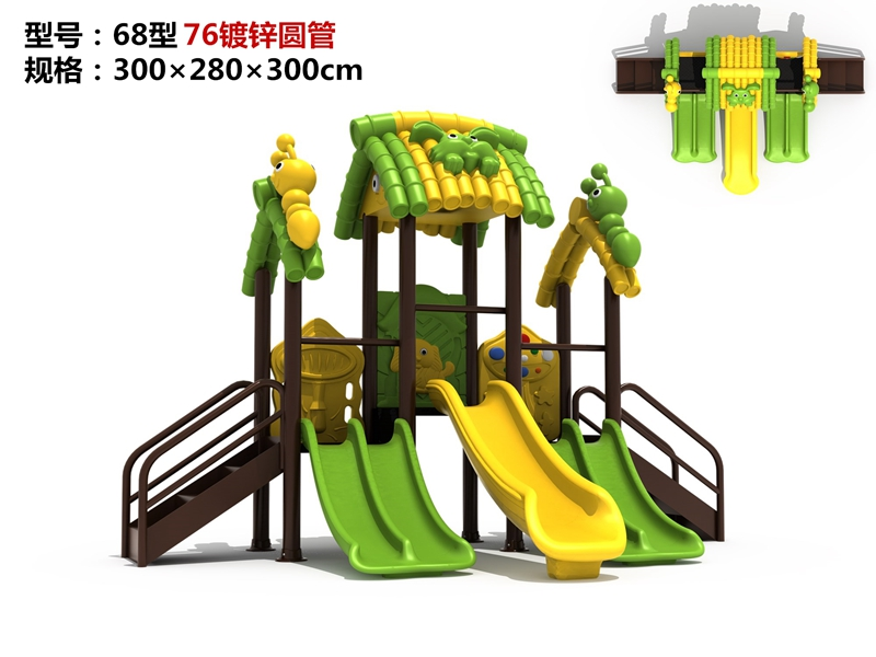 dream garden park playground equipment made in china