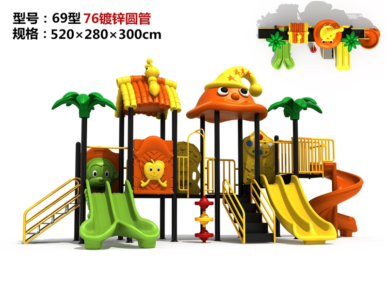 dream garden children's playground equipment made in china
