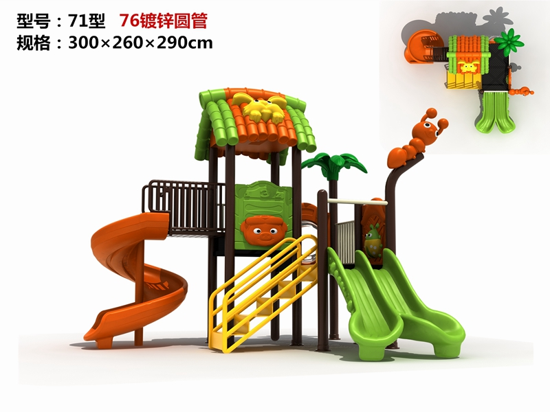 dream garden playground canopy made in china