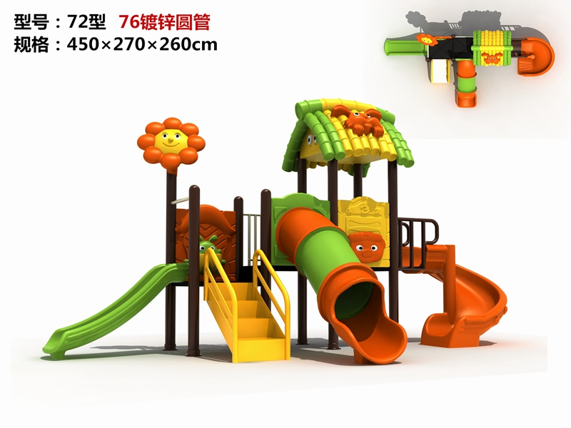 dream garden play system made in china