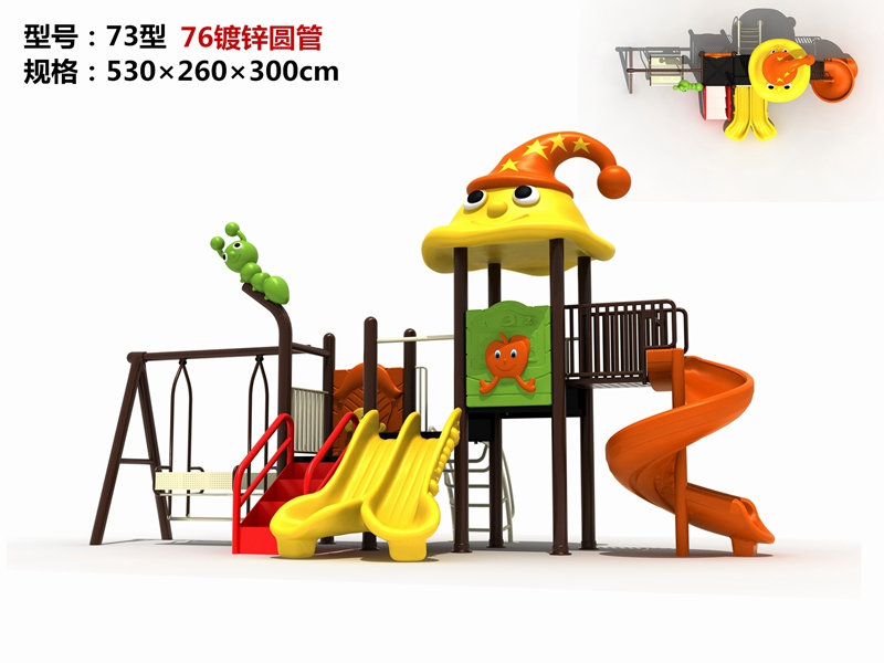 Outdoor small playground equipment slideswith swing set
