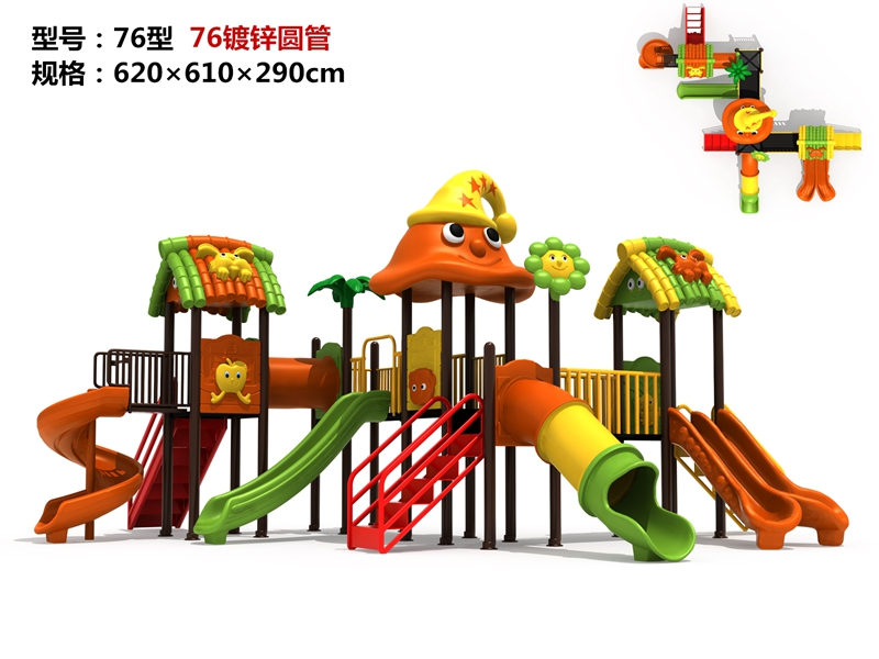 dream garden little tikes commercial playground made in china