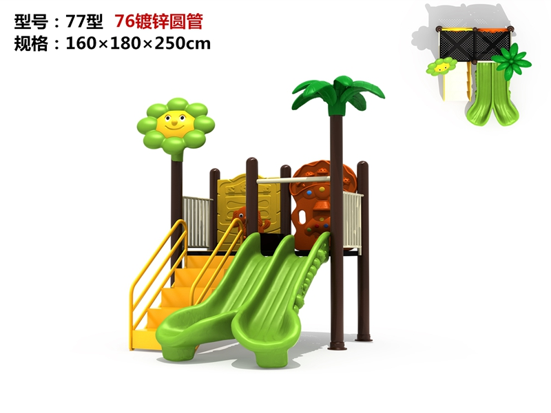 dream garden daycare playground equipment made in china