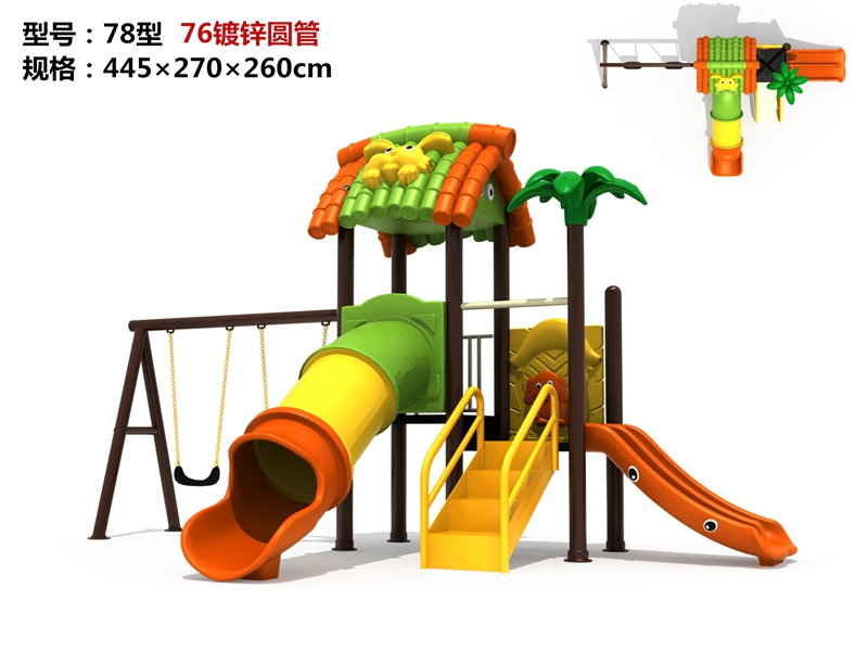 dream garden daycare playground made in china