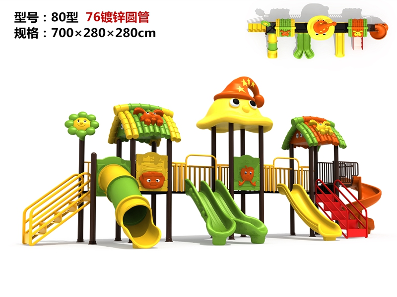dream garden used little tikes commercial play made in china