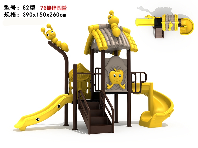 dream garden special needs playground equipment made in china