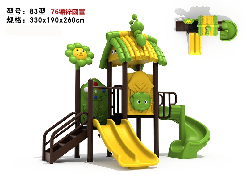 dream garden early childhood playground equipment made in china