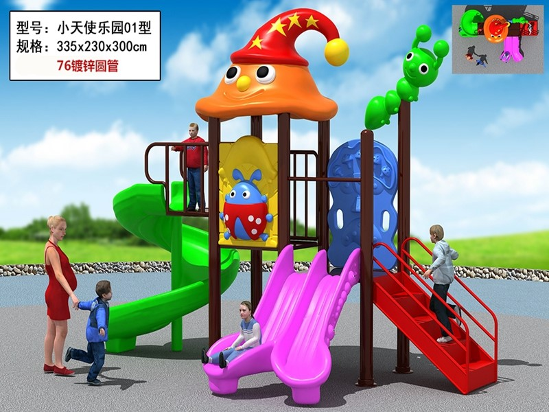 dream garden playground surface options made in china