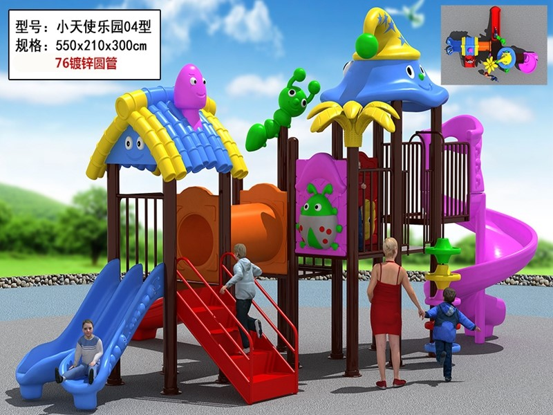 dream garden playground spares suppliers made in china