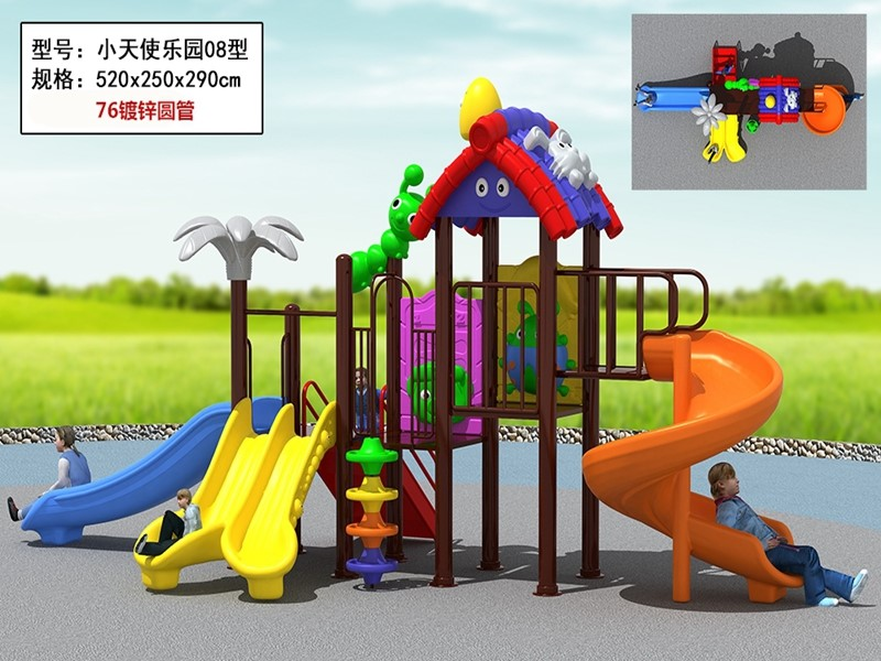 dream garden daycare playground equipment safety made in china