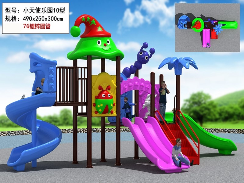 dream garden themed playground equipment made in china