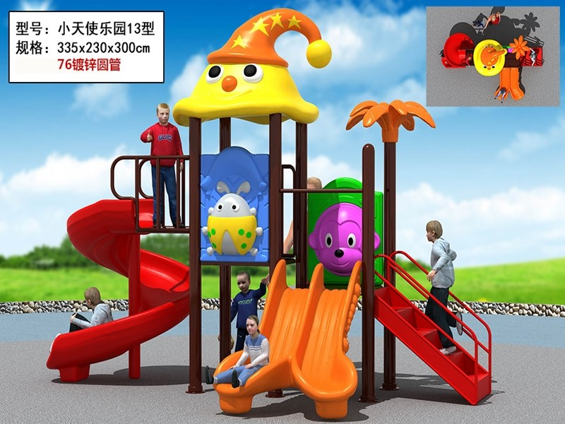 dream garden www playground made in china