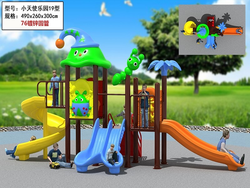 dream garden New Children Plastic Outdoor Playground