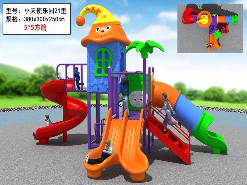 dream garden outdoor play equipment canada made in china