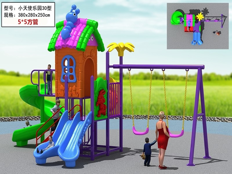 dream garden teenage playground equipment made in china