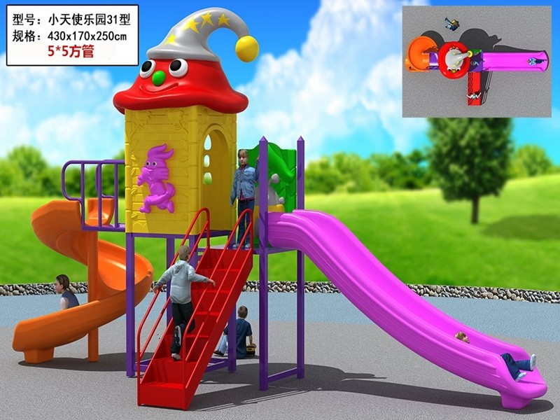 Dream garden kids outdoor playground