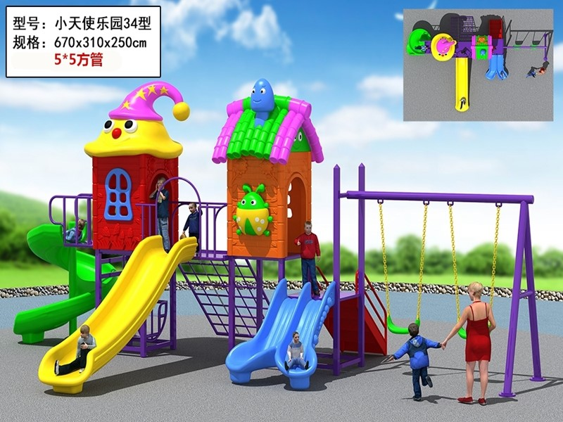 dream garden outdoor playsets made in china