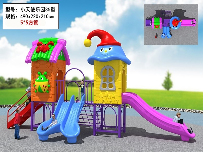 Outdoor playground professional manufacturer
