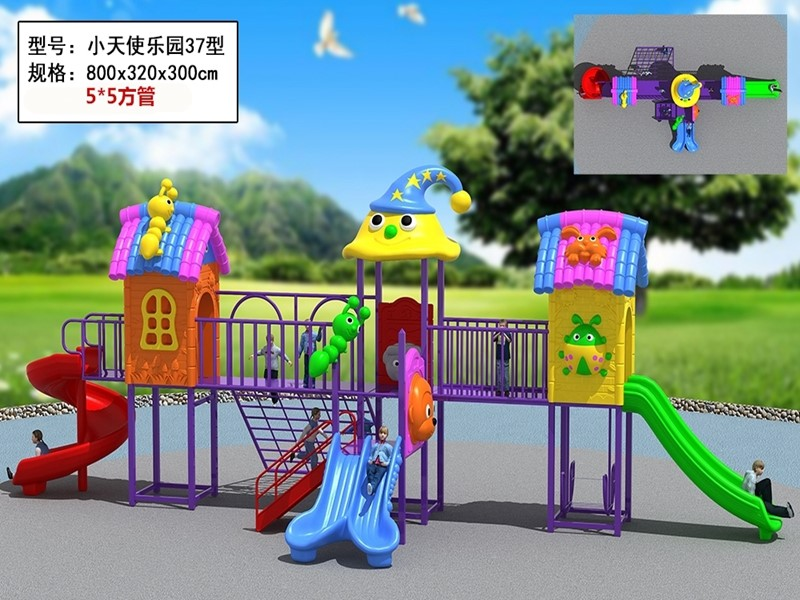 dream garden play tructures for small yards made in china