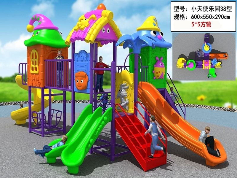 dream garden small backyard playsets made in china