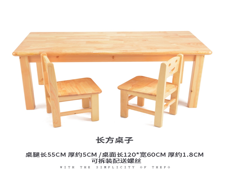 dream garden Solid Wood Bench Set up to 4 Seat manufacturer